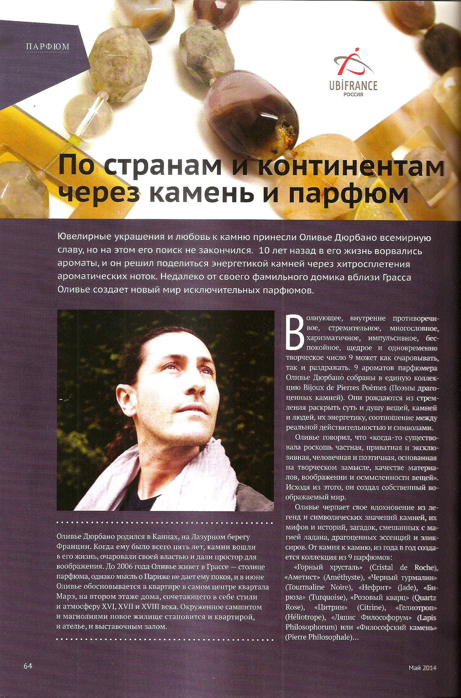 AirportMoscowPage1